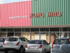Chino Latino Market